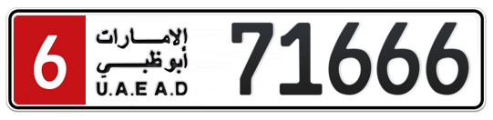 6 71666 - Plate numbers for sale in Abu Dhabi
