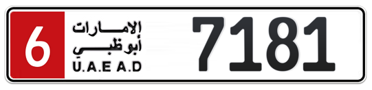 6 7181 - Plate numbers for sale in Abu Dhabi