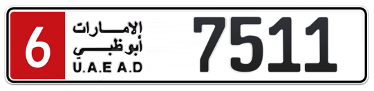 6 7511 - Plate numbers for sale in Abu Dhabi