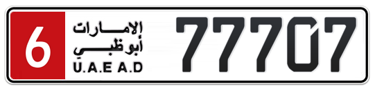 6 77707 - Plate numbers for sale in Abu Dhabi
