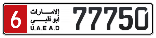 6 77750 - Plate numbers for sale in Abu Dhabi