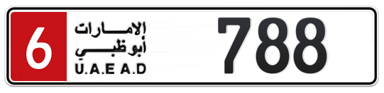 6 788 - Plate numbers for sale in Abu Dhabi