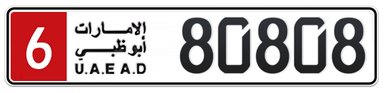 6 80808 - Plate numbers for sale in Abu Dhabi