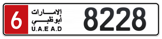 6 8228 - Plate numbers for sale in Abu Dhabi
