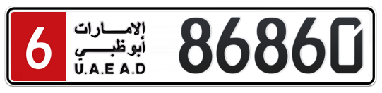 6 86860 - Plate numbers for sale in Abu Dhabi