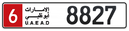 6 8827 - Plate numbers for sale in Abu Dhabi