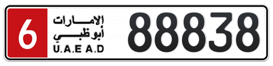 6 88838 - Plate numbers for sale in Abu Dhabi
