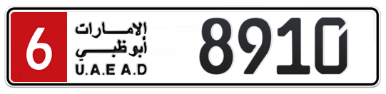 6 8910 - Plate numbers for sale in Abu Dhabi