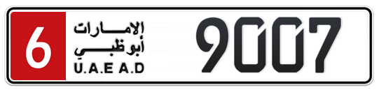 6 9007 - Plate numbers for sale in Abu Dhabi