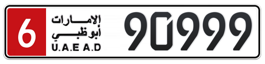 Abu Dhabi Plate number 6 90999 for sale on Numbers.ae