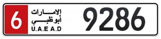 6 9286 - Plate numbers for sale in Abu Dhabi