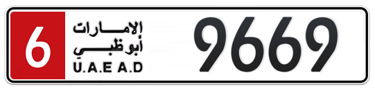 6 9669 - Plate numbers for sale in Abu Dhabi