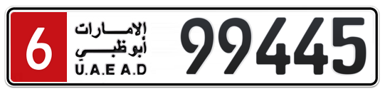 6 99445 - Plate numbers for sale in Abu Dhabi