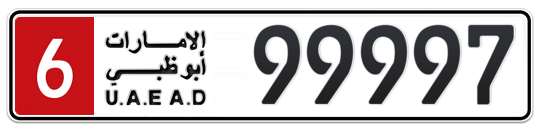 6 99997 - Plate numbers for sale in Abu Dhabi