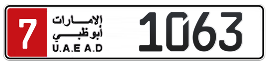 7 1063 - Plate numbers for sale in Abu Dhabi