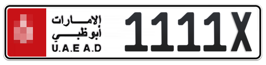 * 1111X - Plate numbers for sale in Abu Dhabi