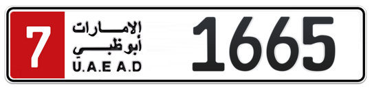 7 1665 - Plate numbers for sale in Abu Dhabi