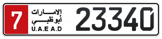 7 23340 - Plate numbers for sale in Abu Dhabi