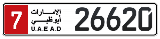 7 26620 - Plate numbers for sale in Abu Dhabi