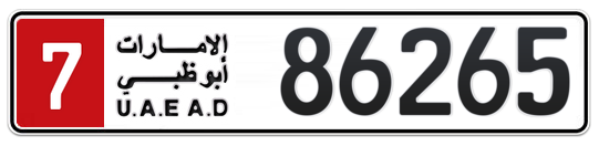 Abu Dhabi Plate number 7 86265 for sale on Numbers.ae