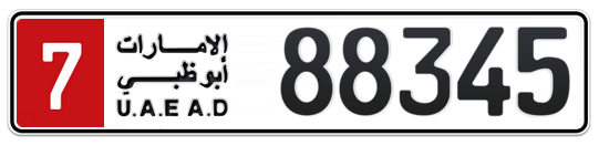 7 88345 - Plate numbers for sale in Abu Dhabi
