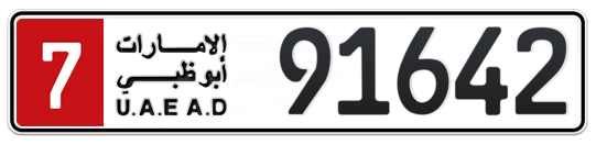 7 91642 - Plate numbers for sale in Abu Dhabi