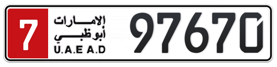 7 97670 - Plate numbers for sale in Abu Dhabi