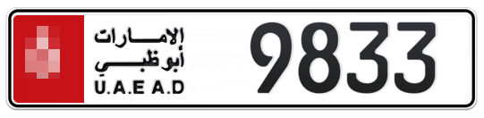 * 9833 - Plate numbers for sale in Abu Dhabi
