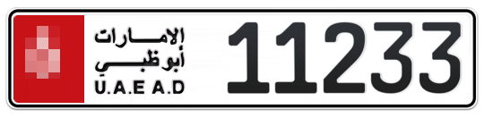 * 11233 - Plate numbers for sale in Abu Dhabi