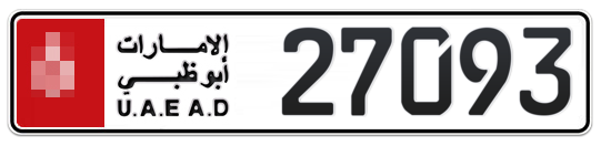 * 27093 - Plate numbers for sale in Abu Dhabi
