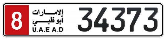 8 34373 - Plate numbers for sale in Abu Dhabi