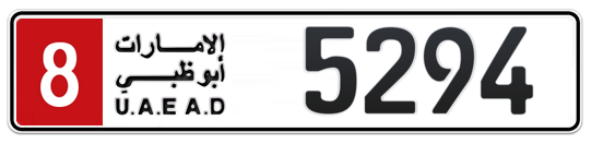 8 5294 - Plate numbers for sale in Abu Dhabi