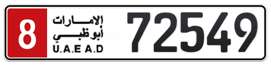 Abu Dhabi Plate number 8 72549 for sale on Numbers.ae