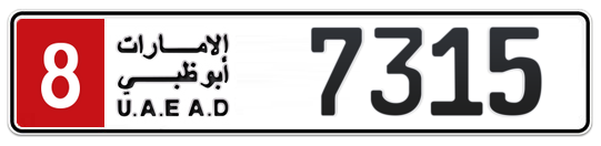 8 7315 - Plate numbers for sale in Abu Dhabi