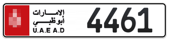 * 4461 - Plate numbers for sale in Abu Dhabi