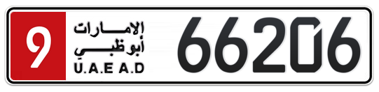 9 66206 - Plate numbers for sale in Abu Dhabi