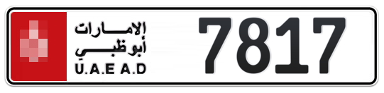 * 7817 - Plate numbers for sale in Abu Dhabi