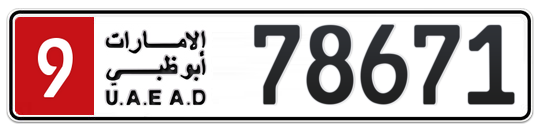 9 78671 - Plate numbers for sale in Abu Dhabi