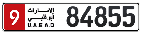 9 84855 - Plate numbers for sale in Abu Dhabi