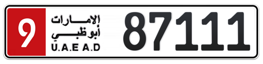 9 87111 - Plate numbers for sale in Abu Dhabi