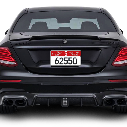 Abu Dhabi Plate number 5 62550 for sale - Short layout, Сlose view