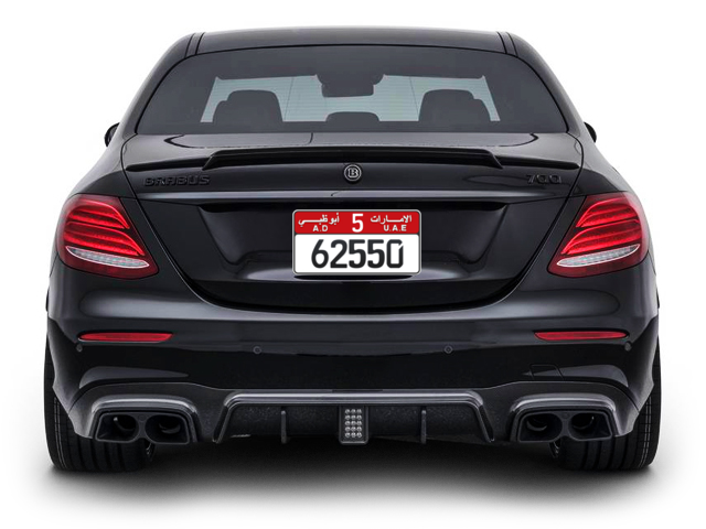 Abu Dhabi Plate number 5 62550 for sale - Short layout, Full view