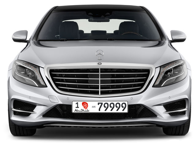 Abu Dhabi Plate number 1 79999 for sale - Long layout, Dubai logo, Full view