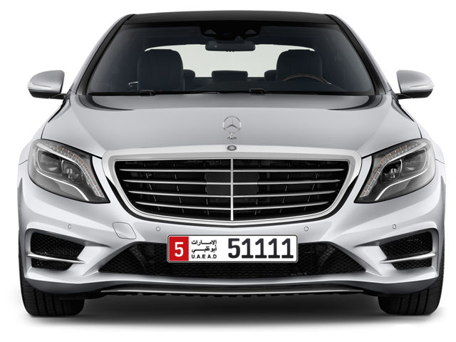 Abu Dhabi Plate number 5 51111 for sale - Long layout, Full view