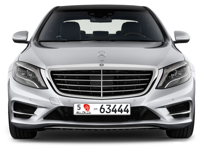 Abu Dhabi Plate number 5 63444 for sale - Long layout, Dubai logo, Full view