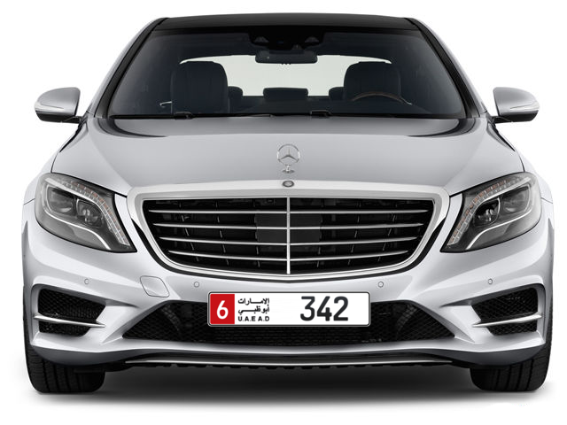 Abu Dhabi Plate number 6 342 for sale - Long layout, Full view