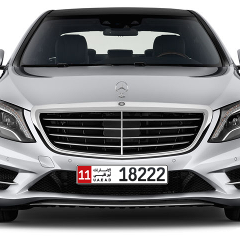 Abu Dhabi Plate number 11 18222 for sale - Long layout, Сlose view