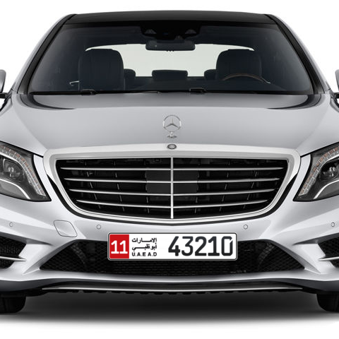 Abu Dhabi Plate number 11 43210 for sale - Long layout, Сlose view