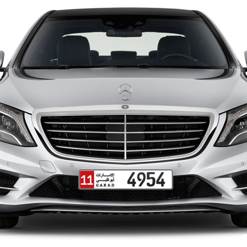 Abu Dhabi Plate number 11 4954 for sale - Long layout, Сlose view
