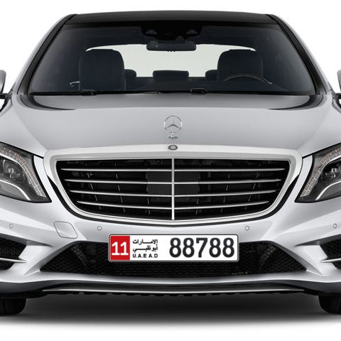 Abu Dhabi Plate number 11 88788 for sale - Long layout, Сlose view